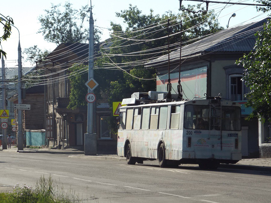 autobus en Irkutsk, Rusia